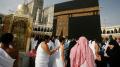 Un Tunisien de 70 ans disparu à la Mecque depuis le 14 mars 2019
