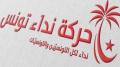 Les membres du gouvernement ayant démissionné du parti Nidaa Tounes