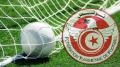 Ligue 1: Les matchs et le programme Tv de la 7ème journée