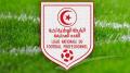 LNFP: rejet de l'évocation du ST contre Ahmed Soula