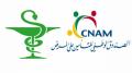 Les pharmaciens décident de ne pas renouveler l'accord avec la CNAM