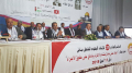 Taboubi: vers des solutions pour les enseignants et les parents