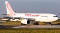 Mankbi : Tunisair a besoin de 1300 millions de dinars