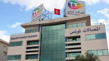 Tunisie Télécom: Fin de la grève