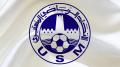 L'USM fustige l'arbitrage de Karim Khemiri face à l'ASG
