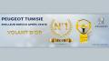 Volant d'or 2018 : Peugeot Tunisie meilleur SAV