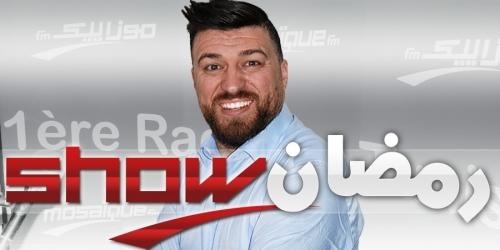 Invités: Fethi Haddeoui ,Sonia Younsi, Sarah Hammemi,Salem Mr,Tarek Baalouche,et Wael rabah