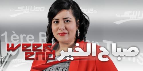 Sbeh El Khir Weekend