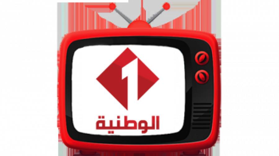 البرمجة الرمضانية على القناة الوطنية الأولى