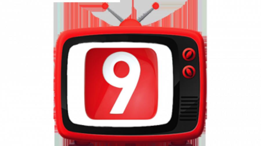 البرمجة الرمضانية لقناة التاسعة