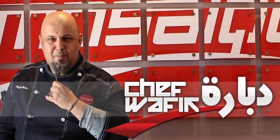 Dbaret Chef Wafik