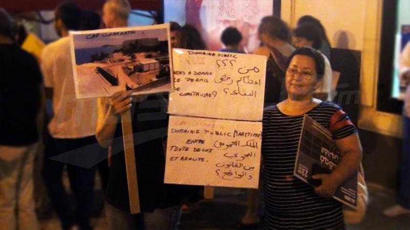 المرسى:وقفة احتجاجية للتنديد بالبناءات الفوضوية