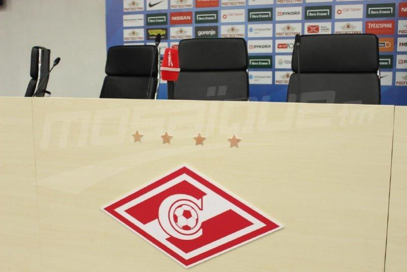 exclusif le stade qui abritera le match tunisie