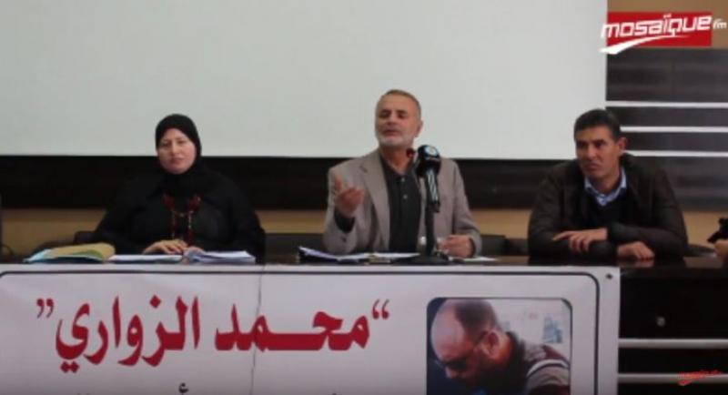 قضية اغتيال الزواري: هيئة الدفاع تتّهم السلطات التونسية بالتواطؤ
