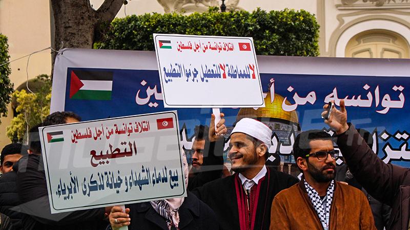 تظاهرة وطنية للمطالبة بتسريع النظر في مشروع قانون تجريم التطبيع