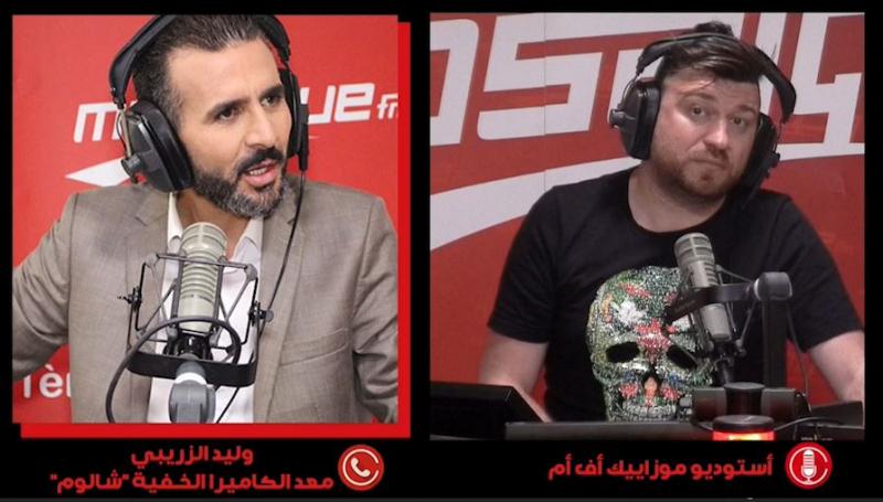 Walid Zribi porte à son tour plainte contre Abderraouf Ayadi