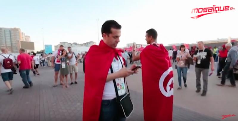 تونس - انقلترا : أجواء ما قبل المباراة