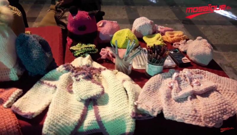 Foire des produits de la femme rurale à Beja