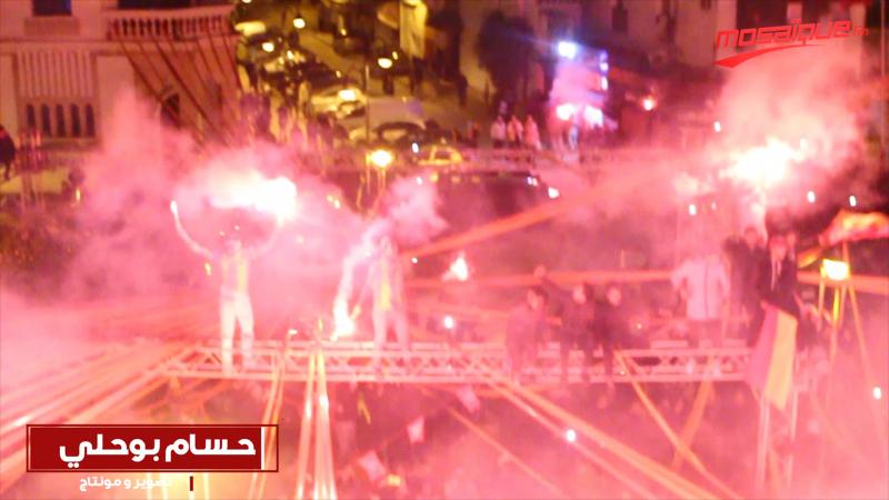 Les supporters de l'EST célèbrent le centenaire du club à Bab Souika