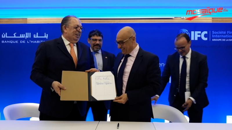 حفل توقيع اتفاقية شراكة بين بنك الإسكان ومؤسسة التمويل الدولية