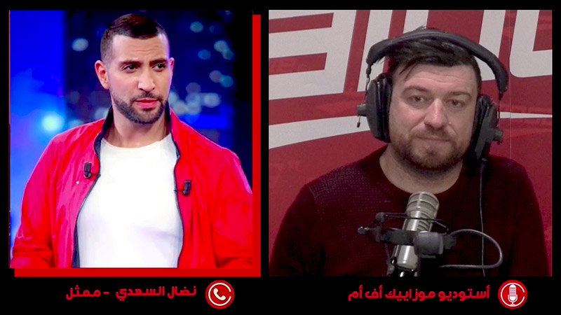 Nidhal Saadi dévoile l'évolution du personnage Bayrem dans Ouled Moufida 4