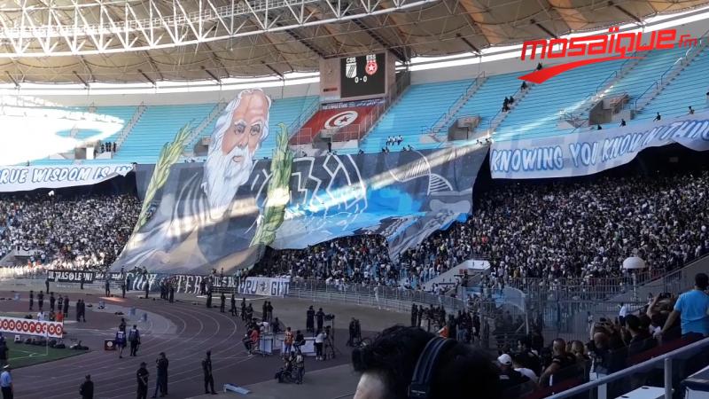 نهائي كأس تونس : دخلة جماهير النادي الصفاقسي