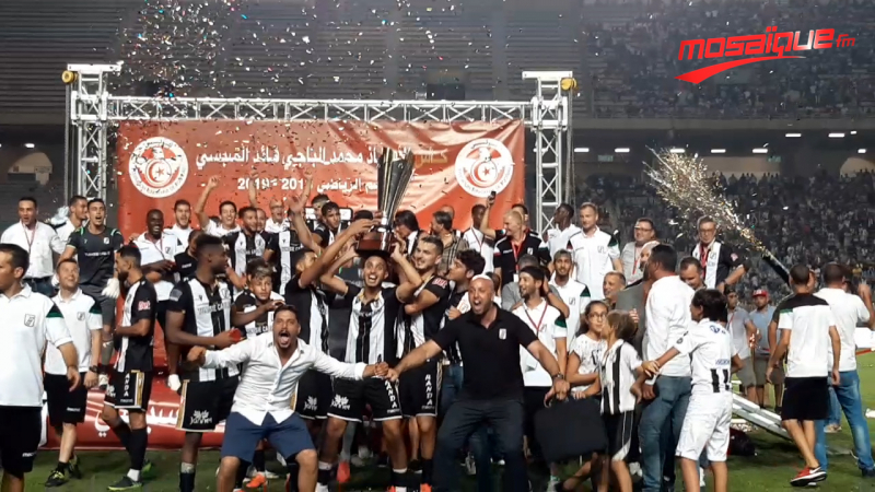 فرحة النادي الصفاقسي بالتتويج بالكأس