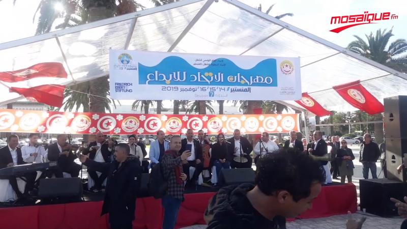 Monastir: Coup d'envoi de la 7e édition du festival de la créativité de l'UGTT