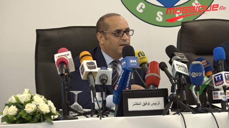 Hilal Chebba: Les sanctions de la FTF sont injustes et illégales et nous aurons recours à ces solutions
