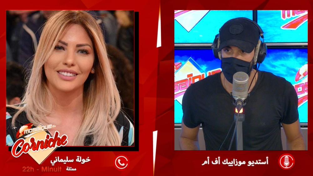 خولة سليماني : قناة الحوار التونسي تقعد قناتي الأم و توة صعيب نرجعلها