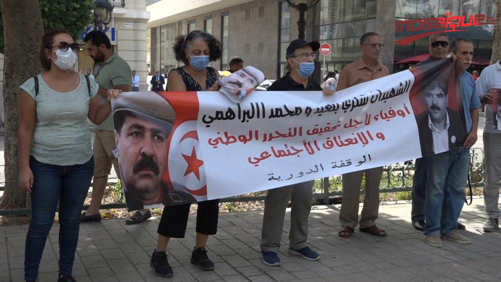 Manifestation hebdomadaire devant le ministère de l'Intérieur : Qui a tué Chokri et Brahmi ?