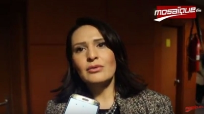Majdouline Cherni annonce le lancement d'une plateforme électronique interactive pour les jeunes