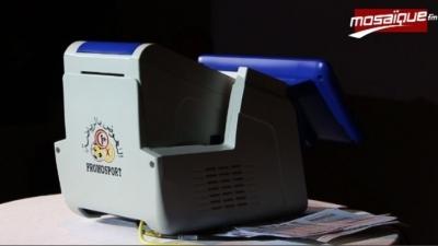 Promosport se dote d'une nouvelle machine de pari