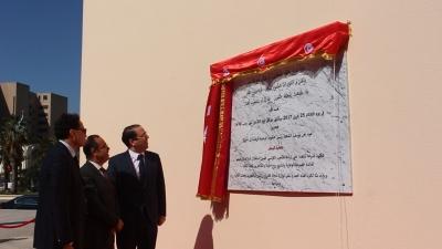 Inauguration du nouveau siège du ministère des Domaines de l'Etat