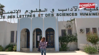 Une  journée consacrée à la civilisation française à l'université de Regada