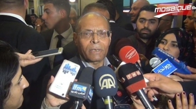 افتتاح المؤتمر الوطني الأول لحزب حراك تونس الإرادة