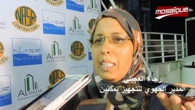 11 millions de dinars pour réparer les Bacs de Djerba