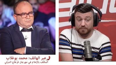 محمد بوغلاب:'يحق التظاهر ضد بوجناح لكن في إطار القانون..'