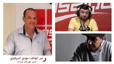 Siffaoui: Klay BBJ a été remplacé et crise en cours de résolution