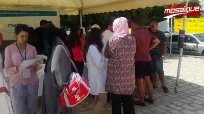 Djerba : Campagne de sensibilisation sur les MST