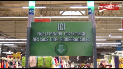 Carrefour lance des sacs 100% biodégradables