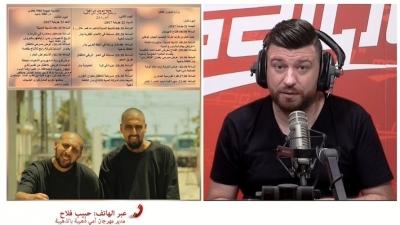 H. Falleh: les paroles des rappeurs ont provoqué le public de Dehiba