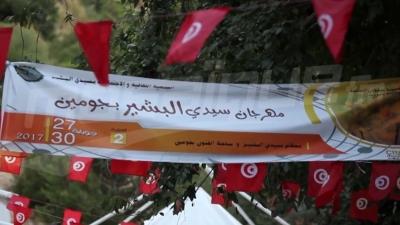 تكاليف الزواج لا تتجاوز 69 مليما في مهرجان 'زيارة سيدي البشير' بمعتمدية جومين