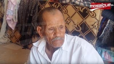تطاوين:تونسية تعيش بالجزائر تجد والدها بعد بحث دام 60 سنة