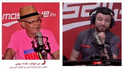 Mokdad Shili : je ne défendrai plus personne
