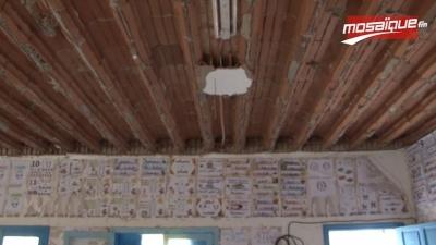 سقف مهدد بالسقوط على رؤوس التلاميذ في مدرسة بالقيروان
