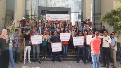 ISIE : Les employés et cadre en grève