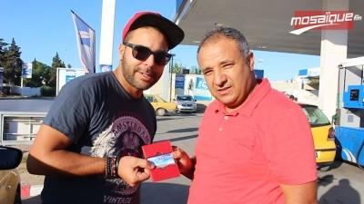 Gagnez plein de cadeaux avec OiLibya