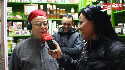 الفايدة مع هناء:الحشايش الطبيعية في سوق البلاط دواء ودفاء
