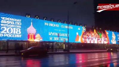 Serrek Fi bir en Russie